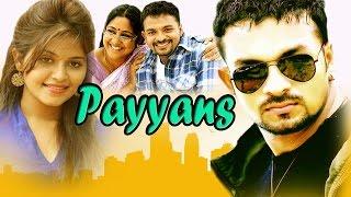 Payyans Full Movie 2011 | Malayalam Full Movie | Malayalam Movies Online | Jayasurya | Rohini