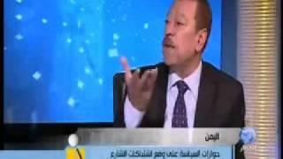 getlinkyoutube.com-عبدالباري عطوان الشعب اليمني يعطي دروسا للبشرية كلها