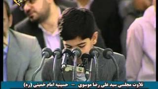 getlinkyoutube.com-قرآن به سبک مصطفی اسماعیل