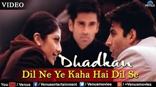 getlinkyoutube.com-Dil Ne Yeh Kaha Hain Dil Se Full Song - Part 2 | Dhadkan | Akshay Kumar, Sunil Shetty, Shilpa Shetty