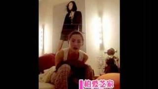Cecilia 张柏芝的一段视频