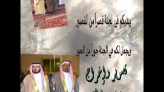 getlinkyoutube.com-حفل زواج ابناء رجل الأعمال الشيخ مشبب بن محمد ال مقبل الأحمري