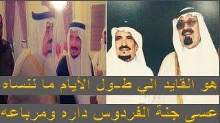 حفيد الشيوخ/ محمد بن سلطان بن حميد / كلمات / محمد ابوعبيه / أداء / شبل الدواسر