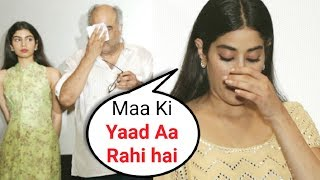 Jhanvi Kapoor Crying For Mother Sridevi At Recent Event Will Melt Your Heart