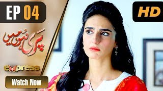 Pakistani Drama | Pari Hun Mein - Episode 4 | Express Entertainment