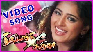 Tiruppachi Aruva Tamil Video Song || Sumanth,Anushka