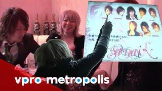 getlinkyoutube.com-Rent a boyfriend in Japan - vpro Metropolis