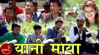 getlinkyoutube.com-New Nepali  Panche Baja Song Yani Maya by Ishwor Singh and Juna Shirish HD
