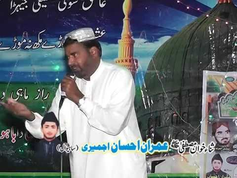 mehfil e naat khura soon valley 3