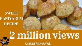 getlinkyoutube.com-Sweet paniyaram recipe  Inippu paniyaram   Chettinad Sweet Kuzhi Paniyaram