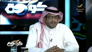 "getlinkyoutube.com-محمد البكيري يعتذر عن وصف "" شراب "" وكان في داخي حرقة نصف مليون عاشق"