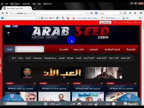 شرح طريقة التحميل من موقع عرب سيد بسهوله