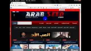 getlinkyoutube.com-شرح طريقة التحميل من موقع عرب سيد بسهوله