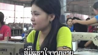 getlinkyoutube.com-ບ່າວກຳມະກອນຮັກສາວໂຮງງານ Bao kam ma kone huk sao hong ngarn /ບ່າວຜິວ+ນ້ອຍດອກຫຍ້າ