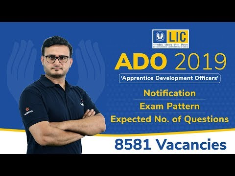 LIC ADO - Notification