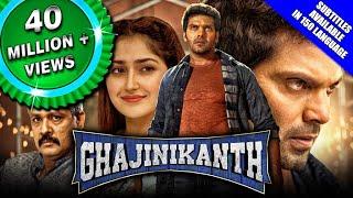 Ghajinikanth (2019) New Released Hindi Dubbed Full Movie   Arya, Sayyeshaa, Sampath Raj, Sathish