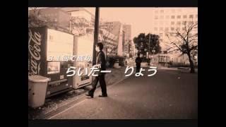 getlinkyoutube.com-バカッコイイ高校生活