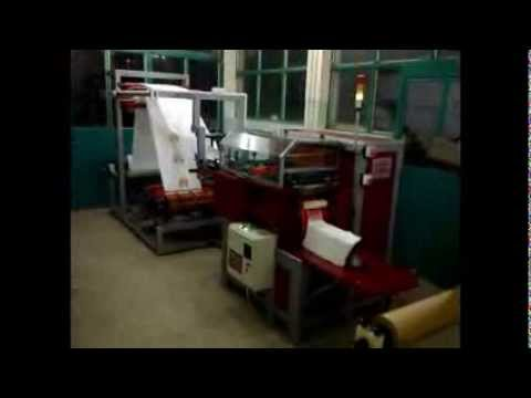 Automatska masina za papirne kese NOVO! - Automatic machine for paper bags NEW!