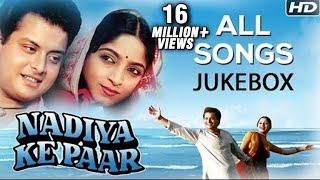 getlinkyoutube.com-Nadiya Ke Paar All Songs Jukebox (HD) | Sachin Pilgaonkar | Sadhana Singh | Old Hindi Songs
