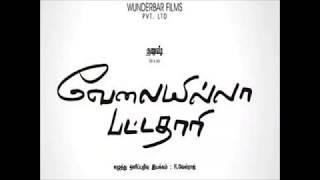 getlinkyoutube.com-Anirudh Tamil Songs Collection (2011 - 2014)