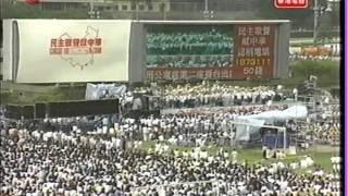 getlinkyoutube.com-RTHK 頭條新聞 - 懷念黃霑 (2004)