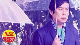 姚乙Yao Yi - 霸王魅力金曲9【寒雨曲】