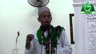 Mtume ﷺ | Sayyid Muhammad Khatwab