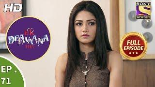 Ek Deewaana Tha  - Ep 71 -  Full Episode  - 29th January, 2018
