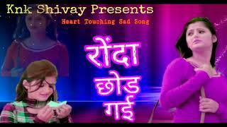 Anjali Raghav Latest Heart touching Haryanvi Song 2017 3rd October