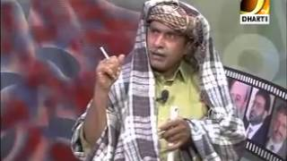 Chokidaar Dhart TV (Tipical Talk)