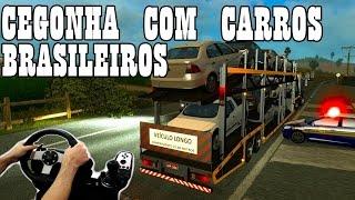 getlinkyoutube.com-EURO TRUCK SIMULATOR 2 - CARRETA CEGONHA COM CARROS BRASILEIROS, MB AXOR, MAPA EAA, G27!!!