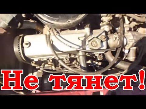 Что делать если двигатель не тянет на низких оборотах, машина не едет вгору (ВАЗ 21099, 2108, 2109)