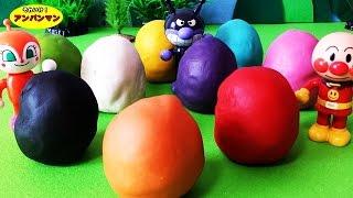 getlinkyoutube.com-アンパンマン たまご ねんど❤アンパンマンおもちゃアニメ Anpanman Surprise Eggs