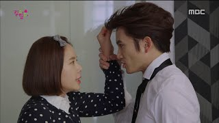 getlinkyoutube.com-Kill Me Heal Me Shin Se Gi- Oh Ri Jin OST Part 1