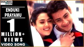 getlinkyoutube.com-Enduki Prayamu Full Video Song || Raja Kumarudu Movie || Mahesh Babu, Preity Zinta