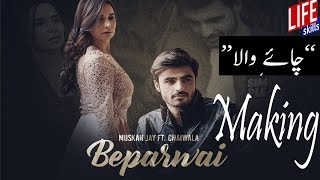 Beparwai Video Song Making | Chai Wala | Muskan Jay | Chaiwala | Arshad Khan | New Song 2017