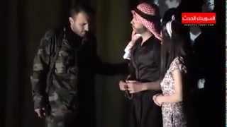 getlinkyoutube.com-الحزب السوري القومي الاجتماعي - منفذية السويداء