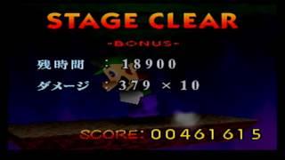 getlinkyoutube.com-Luigi8746 Plays: Nintendo All Stars: Dairantō Smash Brothers (Super Smash Brothers N64)
