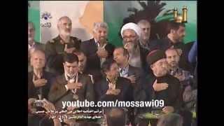 getlinkyoutube.com-حاج رضا نبوي - نوحه بسيار زيبا