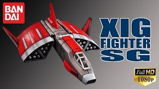 getlinkyoutube.com-Bandai XIG Fighter SG UX-03 Diecast Ultraman Gaia review