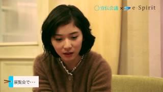 getlinkyoutube.com-【動画】あまちゃんで大ブレーク——松岡茉優が見せる19歳の素顔