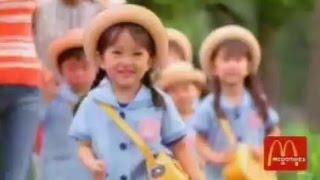getlinkyoutube.com-AKB48 向井地美音 子役時代のCM集 マクドナルド バンダイ 講談社 三菱電機 松下電器 ライオン ジュニアアイドル Mukaichi Mion