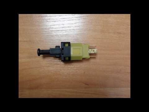 Выключатель стоп-сигнала (концевик) CHERY S