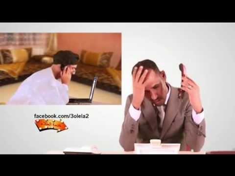 الحلقة الثامنة من خدمة العللاء