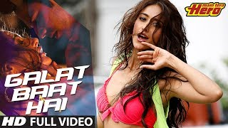 getlinkyoutube.com-Main Tera Hero | Galat Baat Hai Full Video Song | Varun Dhawan, Ileana D'Cruz, Nargis Fakhri