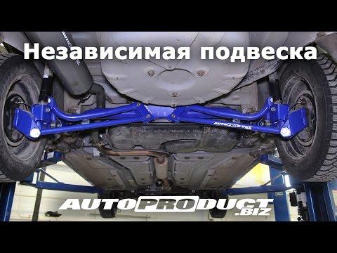 Установка независимой подвески на ВАЗ – Автопродукт