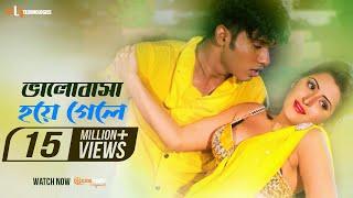 getlinkyoutube.com-Bhalobasha Hoye Gele | PORIMONI | NAGAR MASTAN (2015) | Baby Naznin | FULL VIDEO SONG