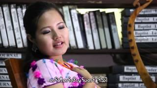 getlinkyoutube.com-Karen New Song 2015 : Julie Paw ( 8 )