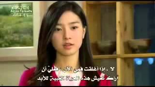 getlinkyoutube.com-مسلسل الفتيان قبل الزهور ح20ج6.
