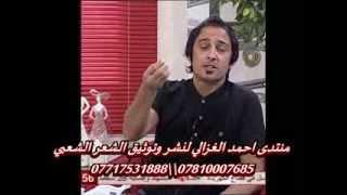 getlinkyoutube.com-رائد ابو فتيان ..المكان البي ختلنة من  المطر 2013